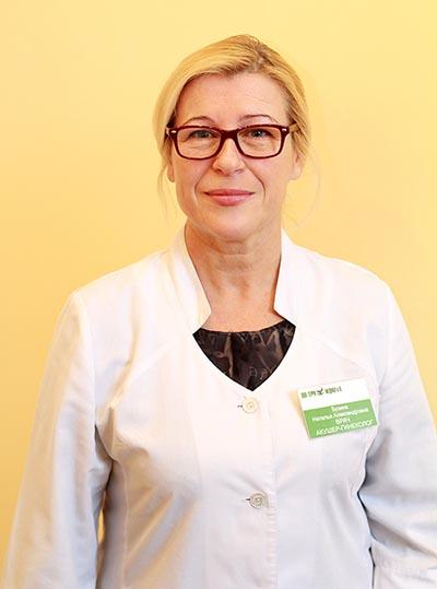 Акушер-гинеколог первой квалификационной категории