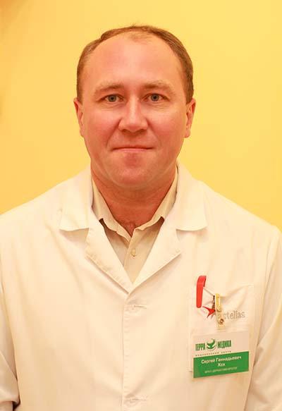 Врач-дерматовенеролог первой категории